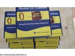 401有機擔體測定中國藥典水分