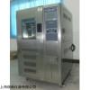 RXHW-060A 恒溫恒濕試驗箱