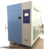 RXCJ-030A 冷热冲击试验箱