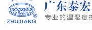 廣東泰宏君科學儀器股份有限公司(珠江牌)
