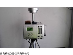 JH-6120型综合大气采样器