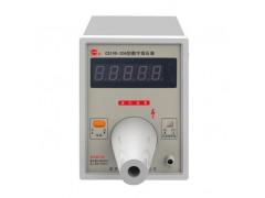 南京长盛 CS149-20A 数字高压表