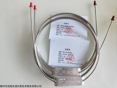非甲烷總烴測定方法的GDX502甲烷柱