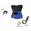 多合一油烟浓度检测仪LB-7026可测非甲烷总烃