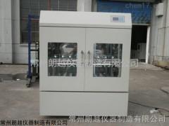LYHBS-480B 恒溫恒溫恒濕大容量培養箱