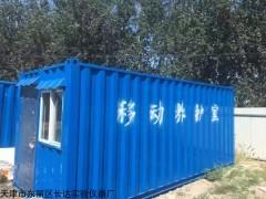 BYS-I 青岛移动养护室价格  青岛集装箱养护室价格