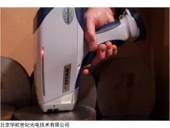 S1 TITAN 布鲁克S1 TITAN合金手持式光谱分析仪