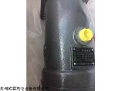 A8V107SR1.2R101FM(T20)  北京华德油泵,北京HUADE马达