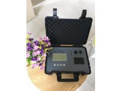 便携快速油烟检测仪LB-7022D可直接出数据