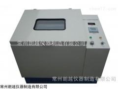 LYHZ-98A 全温振荡培养箱