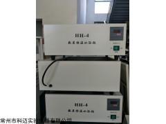 HH-4电热恒温水浴锅