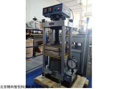 JKRY-30T 2500JKRY-30T温度可控保压型液压平板热压机