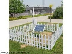 深圳市微型气象站雨量气象五要素监测仪