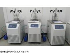 LGJ-18-110B 冷冻干燥机-110℃