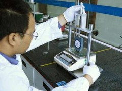 蘇州儀器檢定計量,儀器設備檢測外校費用