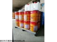 VEGF-1 玻璃鳞片防腐胶泥的使用说明