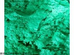 VEGF-1 旧脱硫塔内衬防腐材料怎么处理好呢?