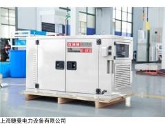 10千瓦车载柴油发电机220v