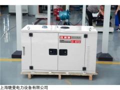 30千瓦移动式柴油发电机