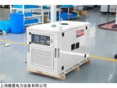 节能型35千瓦柴油发电机