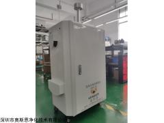 深圳市环境污染OU值恶臭电子鼻在线监测设备