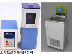 Jipad-2000 非接触式超声波细胞破碎仪制冷恒温槽