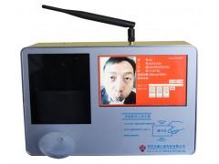 FAR-Q8 人脸识别呼出气体酒精测试仪