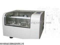 KYC-100B 金壇恒溫培養搖床