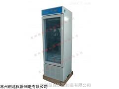 LY-1A 振荡培养箱数显