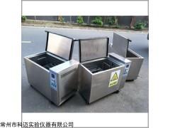 KM-BL-SZ350 安全玻璃沸煮试验箱