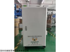 OSEN-NOx 湖北省氮氧化物在线监测系统生产厂家排行榜