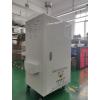 OSEN-NOx 深圳工廠排污氮氧化物在線監測系統安裝注意事項