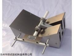管材划线器
