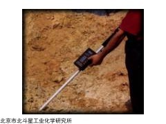 TBD5-sMS1510 砂石料在线微波水分检测仪变送器