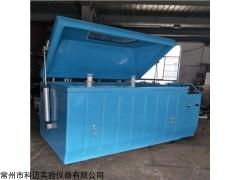 大型太阳能组件盐雾腐蚀专用试验箱