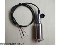HZD-B-5-A2一体化振动变送器
