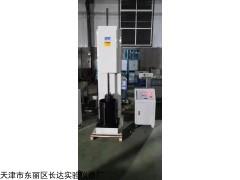 CJY-I 粗粒土大型擊實儀技術參數