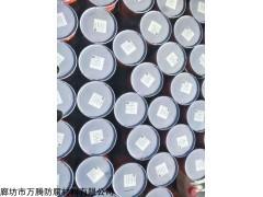 VEGF-1 万腾厂家直销供应VEGF-1玻璃鳞片胶泥报价