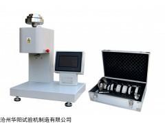 溶體流動速率儀(熔融指數儀)