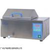 DKZ-1C低溫振蕩水槽 恒溫水槽