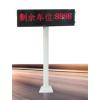 OG-LED02白色 车牌识别/显示一体机  OG-LED02白色