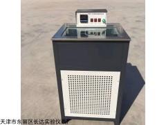 HWY-30 高低温恒温水浴价格