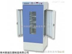 GZP-750 遠程光照培養箱