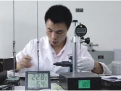 合肥儀器檢定認證,儀器設備檢測校準機構