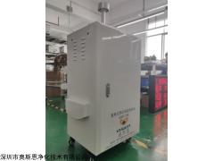 河南省氮氧化物在线监控设备无线远程监控系统