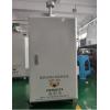 河南工廠排污監控系統氮氧化物實時監測裝置