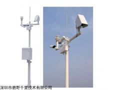 BYQL-NJD 采购能见度及路面结冰状况在线监测系统价格从优
