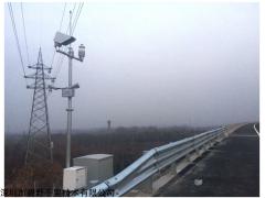 BYQL-NJD 江西浓雾能见度及路面状况监测系统安装案例