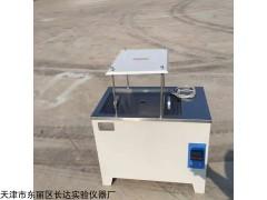 SYX-II 数显恒温溢流水箱厂家