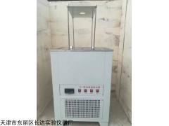 TDY-III 高低温溢流水箱厂家